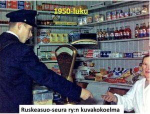 www.perttimustajoki.fi
